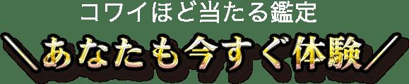 繧ウ繝ッ繧、縺サ縺ゥ蠖薙◆繧矩荘螳夲シシ縺ゅ↑縺溘b莉翫☆縺蝉ス馴ィ難シ�